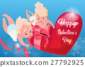 Valentine Day Gift Card Holiday Amour Love Cupid 27792925