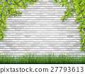 tree branch and grass on white brick wall 27793613