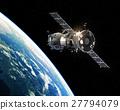 Spacecraft Orbiting Earth 27794079