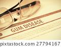 Diagnosis - Gum Disease. Medical Concept. 3D 27794167