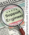 We're Hiring Support Engineer. 3D. 27794202