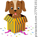 dog cartoon coming out of gift box 27795101
