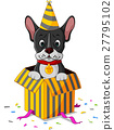 dog cartoon coming out of gift box 27795102