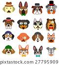 animal, animals, dog 27795909