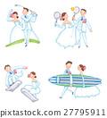 wedding, bride, bridegroom 27795911