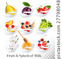 Big collection of fruit in a milk splash. 27798048