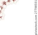 Border Made in Sakura Flowers Blossom 27798501