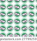 Cute fat pig cartoon icon for chinese zodiac 27799259
