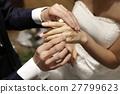 婚禮 結婚 結婚了的 27799623