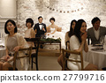 婚礼 接待 欢迎宴会 27799716