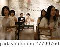婚礼 接待 欢迎宴会 27799760
