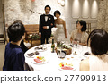 婚礼 接待 欢迎宴会 27799913