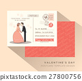 Cute Valentine postcard card design 27800756