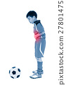 Youth asian soccer player stomachache. Full body. 27801475