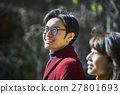 Karuizawa walking couple 27801693