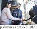 Karuizawa vacation couple preparing for barbecue 27801873