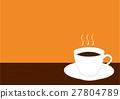 熱咖啡 27804789