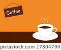 熱咖啡 27804790