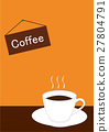 熱咖啡 27804791