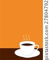 熱咖啡 27804792