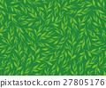 차 찻잎 무늬 문양 패턴 27805176