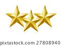 별, 스타, 셋 27808940