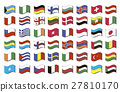 Set of world flags 27810170