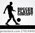 Soccer Football Player Concept Silhouette 27814940