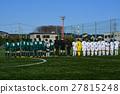 ฟุตบอลเด็กชาย 27815248