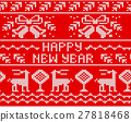 Happy New Year Jumper seamless knitted Pattern. 27818468