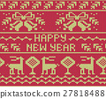 Happy New Year Jumper seamless knitted Pattern. 27818488