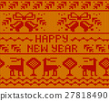 Happy New Year Jumper seamless knitted Pattern. 27818490