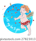Valentine's day. Cupid-boy in heart pants and 27823013
