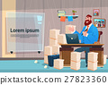 Business Man Sitting Desk Working Place Office 27823360