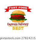 汉堡 图标 快餐 27824215