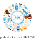 Milk and dairy products vector poster 27824250