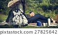 Woman Relaxation Coffee Drinks Picnic Vacation Concept 27825642