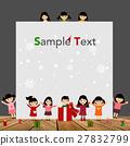 Cute children. Vector Illustration 27832799