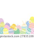 復活節 復活節彩蛋 兔子 27835106