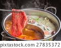 火鍋 鴛鴦鍋 麻辣鍋 27835372