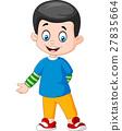 Cute boy standing 27835664