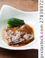 righteye flounder, boiled and seasoned fish or vegetable, boiled fish 27836972