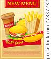 矢量 矢量图 食物 27837232