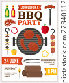 Barbecue and Grill Banner Card. Vector 27840112