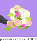 Wedding Bouquet of Pink, White and Green Roses 27847018