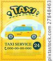 taxi, poster, cab 27848463