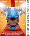 Poster Template of lacrosse sports 27849719