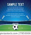 ball football soccer 27850006