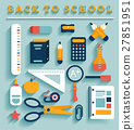 Back to school icons 27851951
