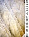 canyon, coal, mine 27853180